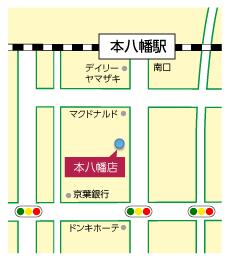 本八幡店アクセス